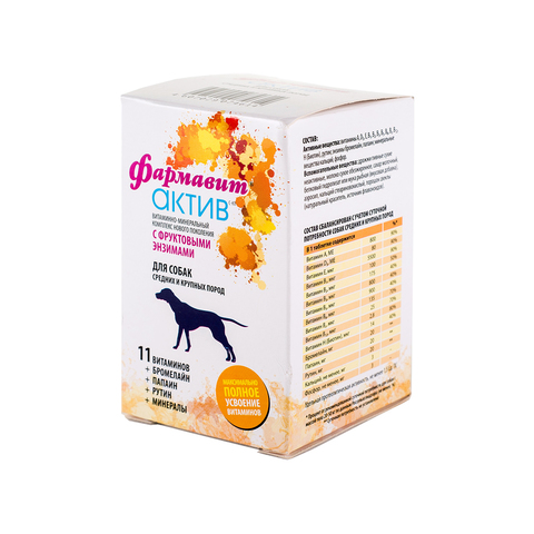 Фармавит Актив для собак средних и крупных пород 90 таб.