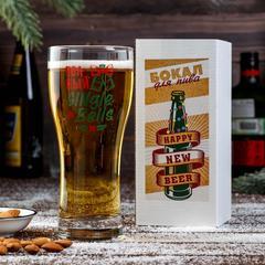 Бокал для пива «Полный Джинглбелс», 580 мл, фото 2
