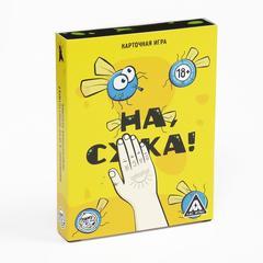 Настольная весёлая игра «На, с*ка!», фото 2
