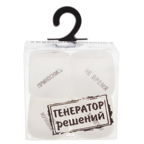 Кубики неоновые в коробке: действия, тосты, алкогольный, генератор решений