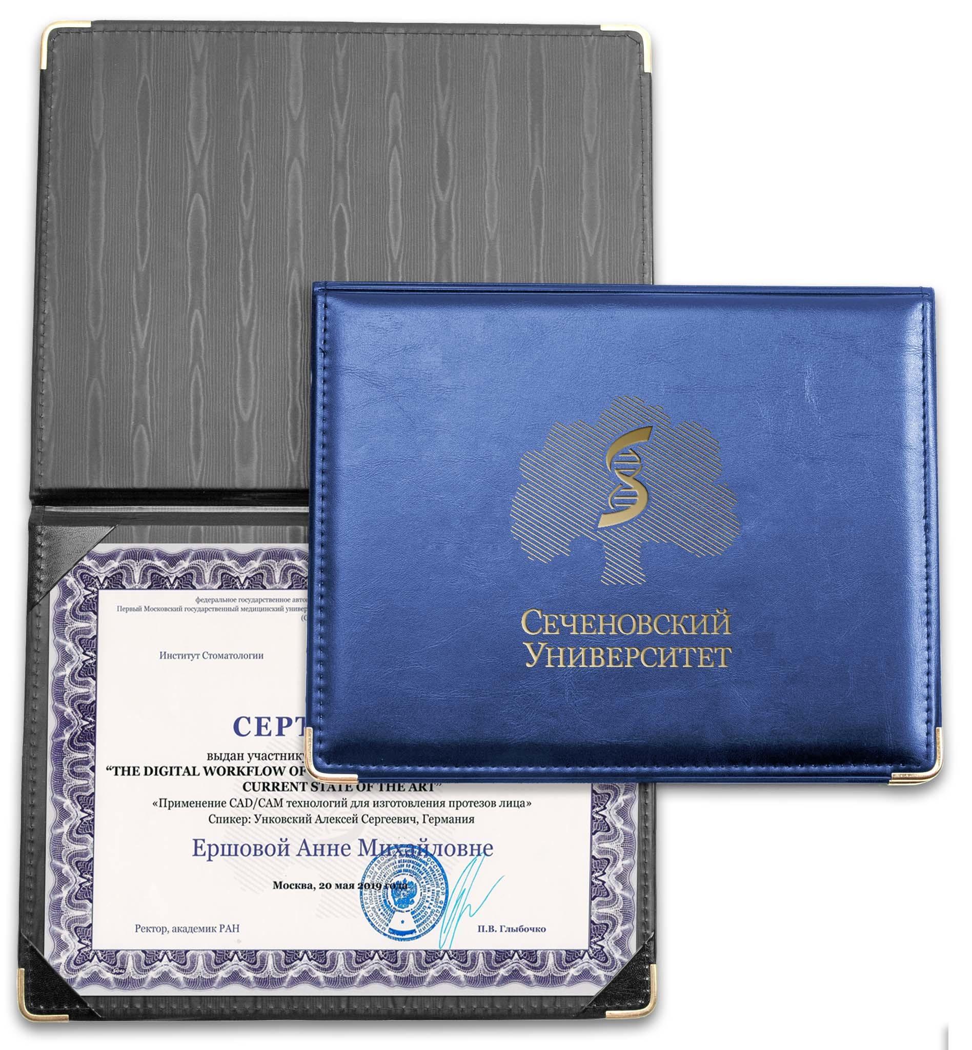 Папка обложка «Премиум» для сертификата. Эко кожа черного цвета, блинтовое тиснение