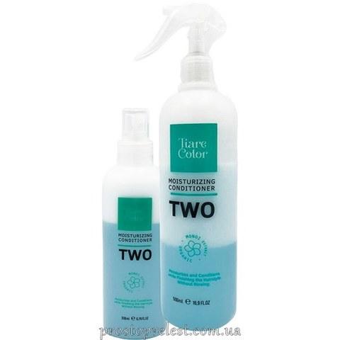 Tiarecolor Two Bi-phase Moisturizing Conditioner – Двухфазный спрей с кератином и экстрактом цветов тиаре