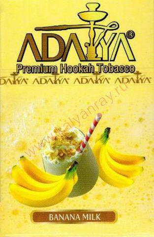 Adalya Banana Milk