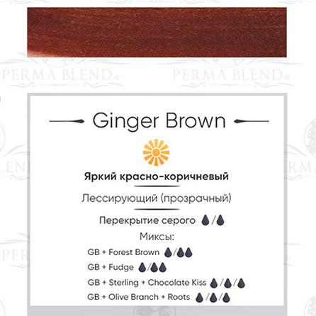 Пигмент Perma Blend Ginger Brown