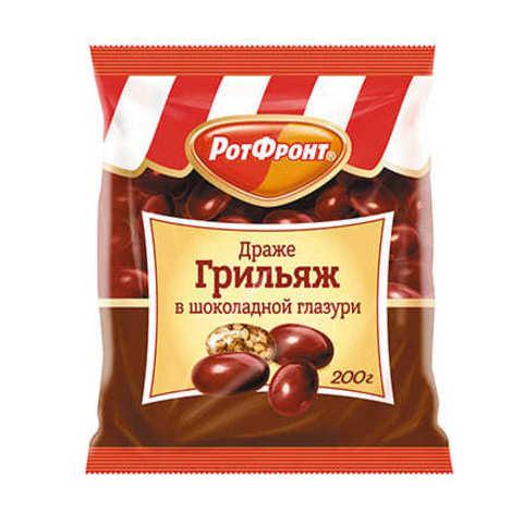 Драже Грильяж в шоколадной глазури, Рот Фронт, 200 гр.
