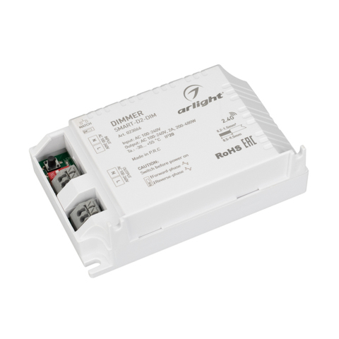 Диммер SMART-D2-DIM-SUF (230V, 2A, TRIAC, 2.4G) (ARL, IP20 Пластик, 5 лет)