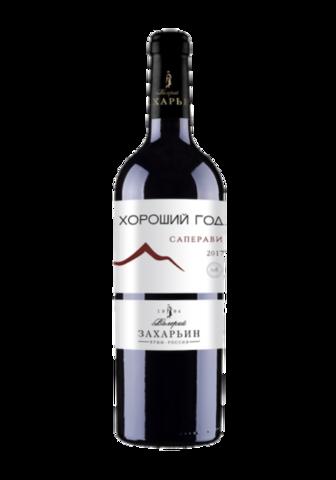Вино столовое сухое красное Саперави серии