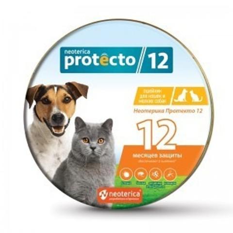 Протекто (Protecto) ошейник для кошек и собак 2 штуки