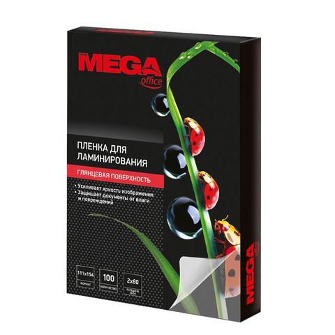 Пленка для ламинирования Promega office 111x154 (А6) 80 мкм глянцевая (100 штук в упаковке)
