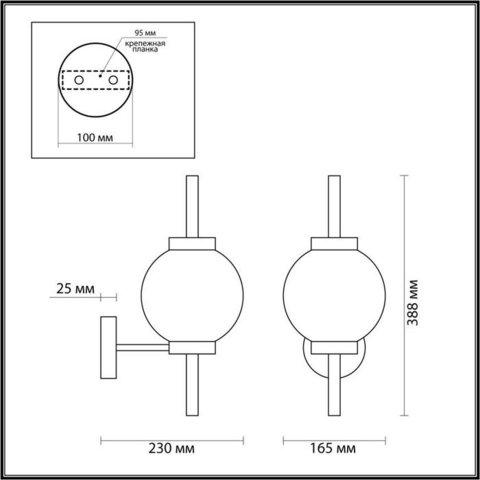 Настенный светильник 4275/1W серии FRANCESCA