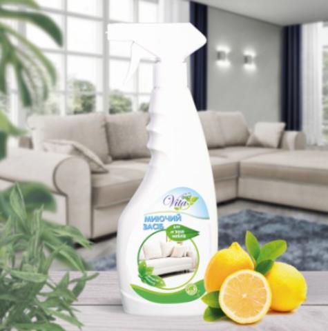 Моющее средство для мягкой мебели и ковров 500мл.
