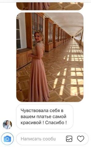 Очаровательная выпускница Елизавета в платье Mac Duggal 10010