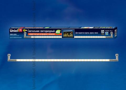ULM-F31-9W/WW IP20 SILVER Светильник светодиодный поворотный для интерьерного освещения. В комплекте с адаптером. Длина 59 см. Материал корпуса алюминий, цвет серебро. Теплый белый свет. Упаковка-картонная коробка.