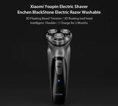 Электробритва Xiaomi Enchen BlackStone (Black)