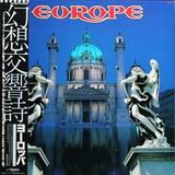 Europe / Europe (LP)