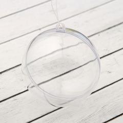 Заготовка - подвеска, раздельные части «Шар», диаметр собранного: 7 см, 1 шт.