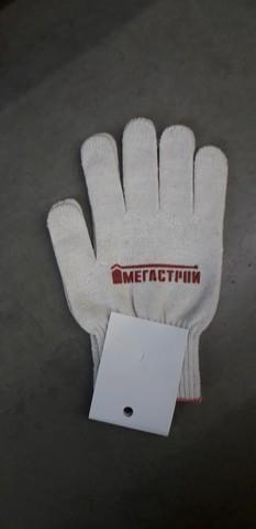 Перчатки Мегастрой