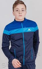 Детская утеплённая лыжная куртка Nordski Jr. Drive Blueberry-Blue