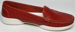 Женские стильные туфли мокасины на лето Evromoda 042.5710 WRed.