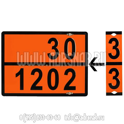 Табличка оранжевая ДИЗЕЛЬ-БЕНЗИН с накладной пластиной
