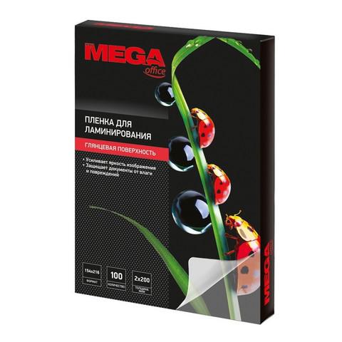 Пленка для ламинирования Promega office 154x216 мм (А5) 200 мкм глянцевая (100 штук в упаковке)
