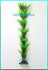 Растение Атман AP-096C, 40см