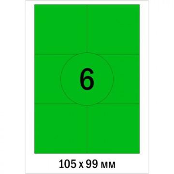 Этикетки самоклеящиеся Promega label зеленые 105х99 мм (6 штук на листе А4, 100 листов в упаковке)