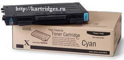 Картридж Xerox 106R00676