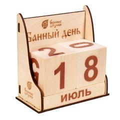 Календарь «Банный день» деревянный 11х6х11 см