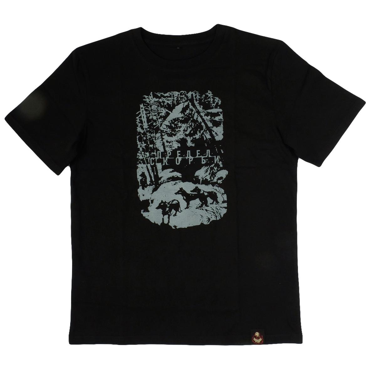 Предел скорби / футболка