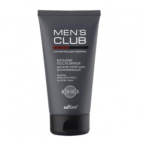 Белита MENS CLUB Бальзам после бритья для всех типов, успокаивающий 150мл