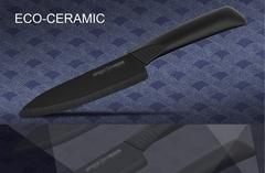 SC-0082B Нож Шеф  Samura Eco-Ceramic 145 мм, чёрная циркониевая керамика