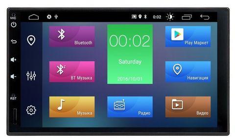 Универсальная магнитола 2DIN 178x100мм Android 10 4/64GB IPS DSP модель 7A705PX5