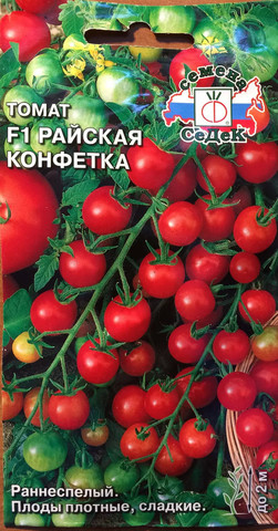 Семена Томат Райская конфетка F1 черри