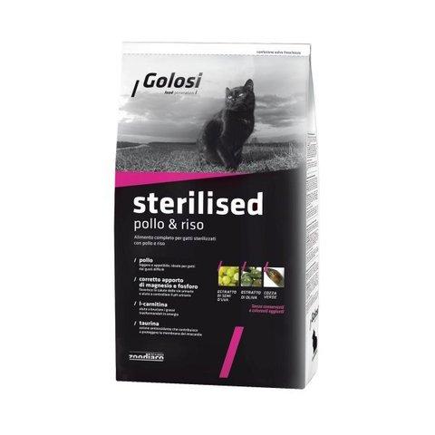 Сухой корм GOLOSI STERILISED для взрослых кастрированных котов и стерилизованных кошек с курицей и рисом, 20 кг.