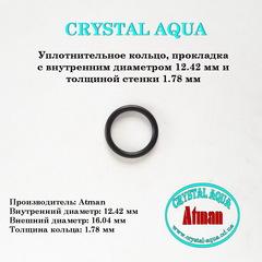 Уплотнительное кольцо, прокладка R 12.42x1.78 мм