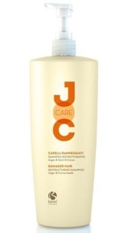 Шампунь глубокое восстановлление JOC CARE Barex