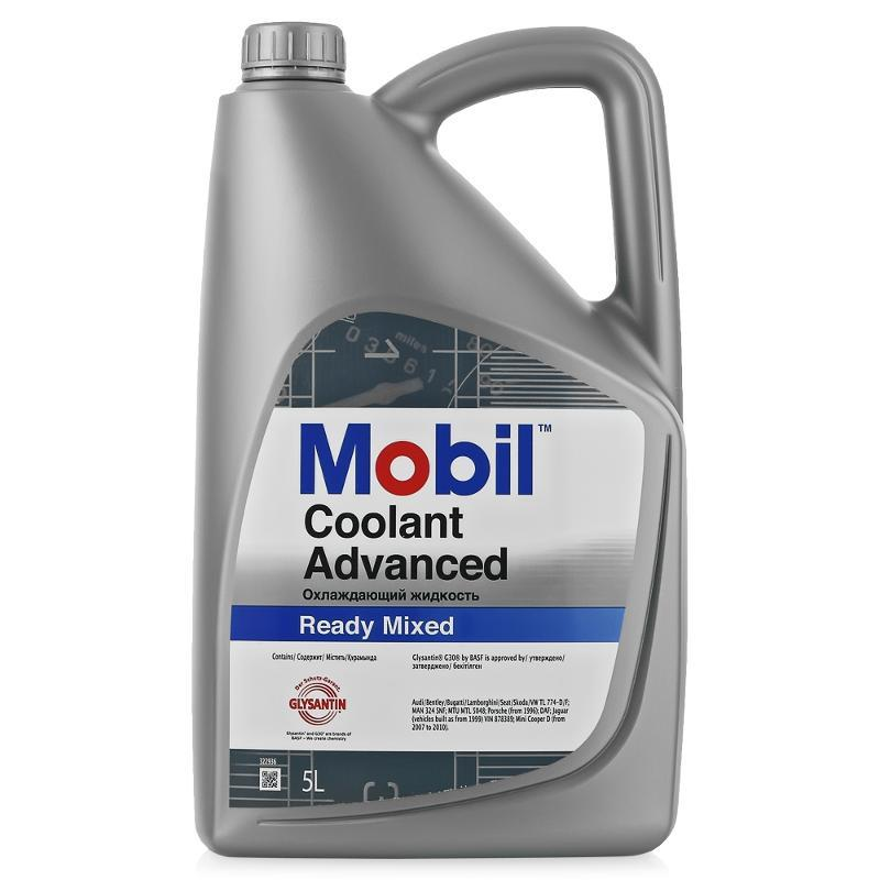Mobil Coolant Advanced -36С Готовый антифриз (розовый/пурпурный)