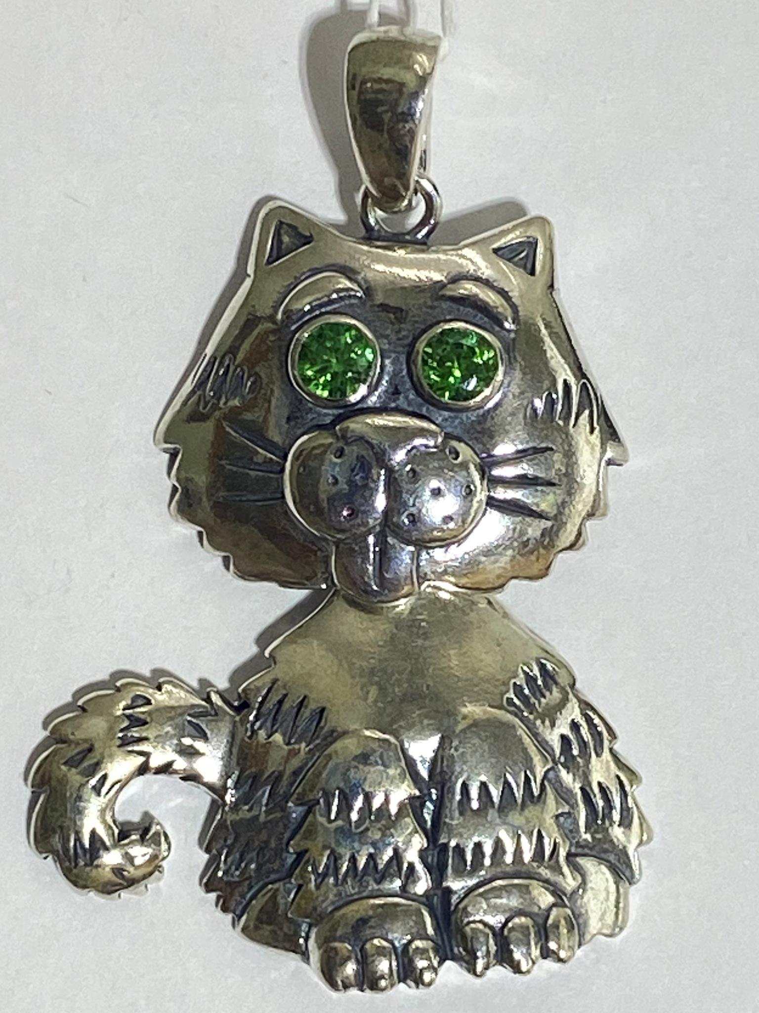 Мартовский кот (подвес из серебра)