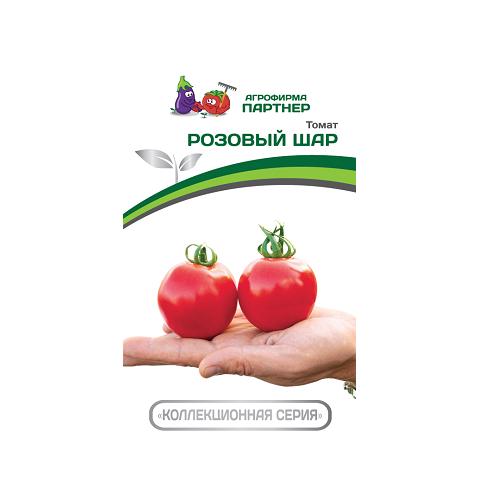 Розовый шар 10шт 2-ной пак томат (Партнер)