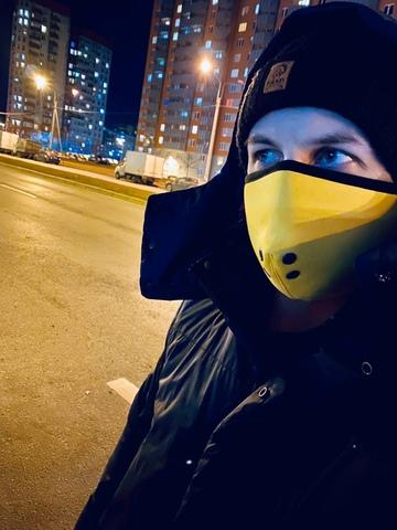 маска DenRaven 890673y