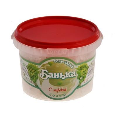 Соль-скраб Банька с морской солью 550 г.