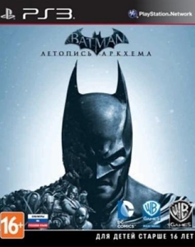 Batman: Arkham Origins / Летопись Аркхема (русская версия)