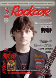 Rockcor Magazine №3 2020 Luca Turilli Cover