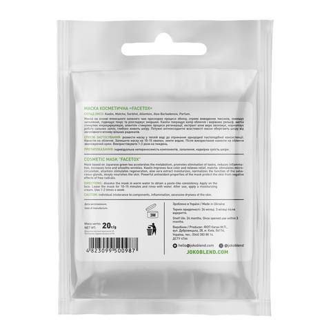 Маска для обличчя Matcha Facetox Mask Joko Blend 20 гр (3)