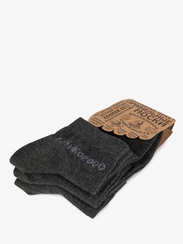 Носки короткие тёмно-серого цвета – тройная упаковка