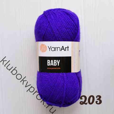 YARNART BABY 203, Фиолетовый неон