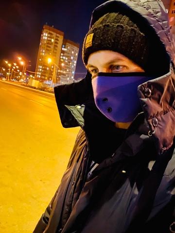 маска DenRaven 890673p