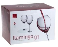Набор бокалов для вина «Flamingo», 910 мл, фото 3