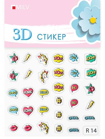 3D слайдер №14